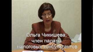 IncomePoint.tv: оптимизация налоговых вычетов(, 2012-07-28T17:20:55.000Z)