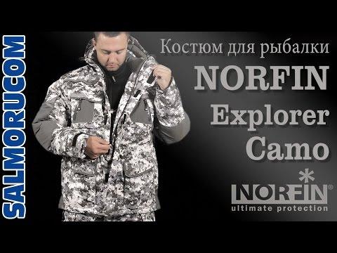 видео: костюм для рыбалки norfin explorer camo