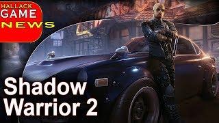 Shadow Warrior 2 za darmo