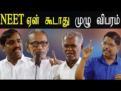 Tamil News Live: What NEET Exam will Do Our Society - Full Explanation By Tamil Activists - Red Pix