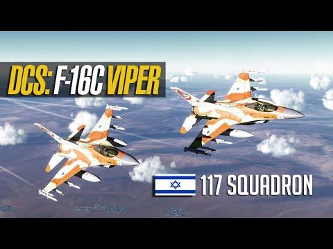 DCS: Israeli F-16C