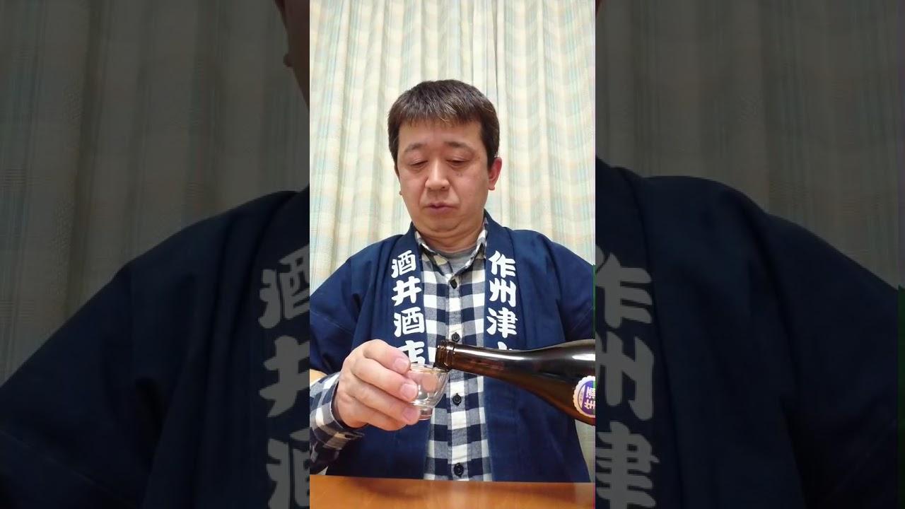 亀齢 広島八反 生酒 試飲してみました。