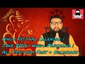 (Hindi) | Hindu Festival Calendar | June 2017 | Hindu Panchang | All Festivals Fast & Occasions