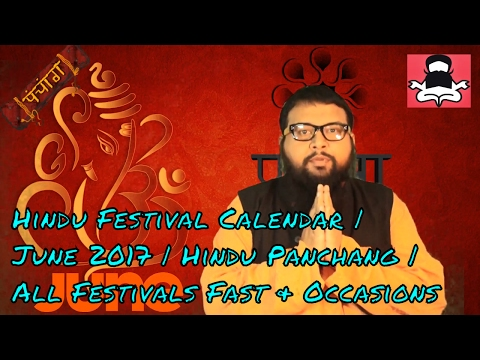 (Hindi) | Hindu Festival Calendar | June 2017 | Hindu Panchang | All Festivals Fast & Occasions