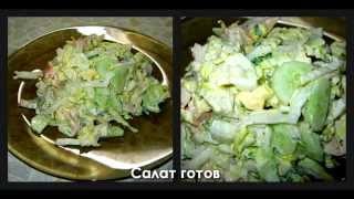 Салат из копченой курицы