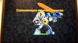 Нексо Найтс Комбо щиты сканируем NEXO KNIGHTS NEXO POWERS
