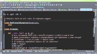 Форматирование python кода в PyCharm