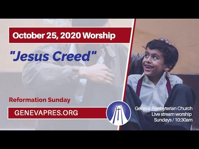 10 25 20 Worship