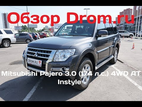 Mitsubishi Pajero 2017 3.0 174 л.с. 4WD AT Instyle видеообзор
