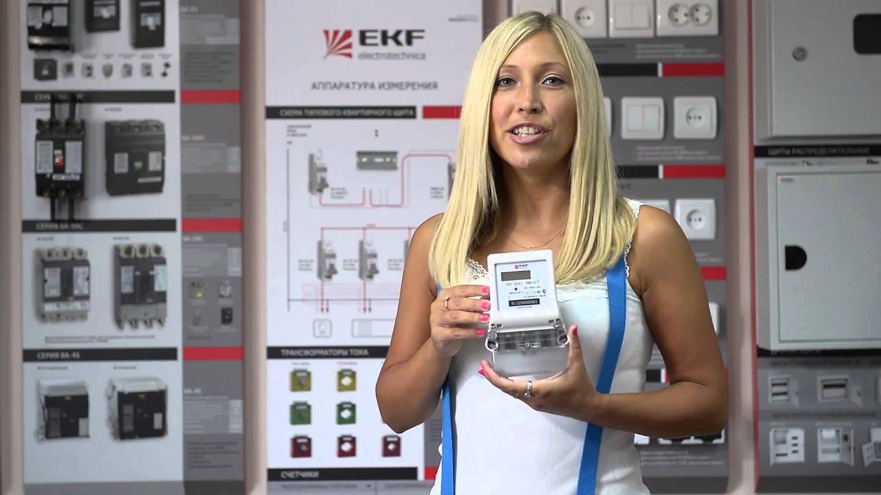 Как поменять старый электросчетчик на новый в два счета