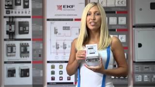 видео Как правильно выбрать электросчетчик.