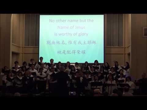 GWU Saratoga 16 9 Name Above All Names