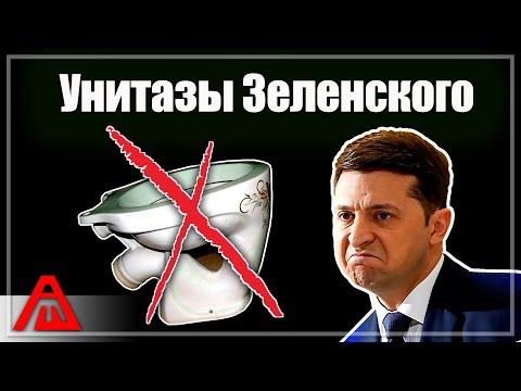 Расплата Украины за газ | Aftershock.news