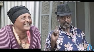 ፈታኒ ሙሉ ፊልም Fetani full Ethiopian movie 2017