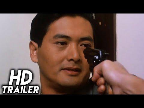 The Killer (1989) ORIGINAL TRAILER [HD 1080p]