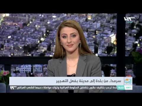 استضافة معاذ بقبش مدير فرع سرمدا..  للحديث عن مدينة سرمدا وموجات النزوح الأخيرة إليها