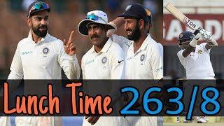 india vs SriLanka 1st Day 4 Session 1 Highlights || Lunch Time Score || SriLanka 268/8 19 Nov 2017 thumbnail
