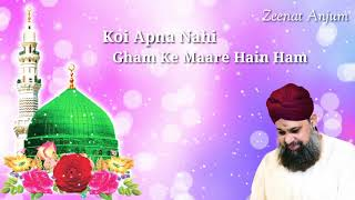 ❤❤ Koi Apna Nahi Gham Ke Maare Hain Ham Emotional  Status Heart Touching Voice By  Owais Raza Qadri