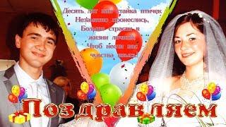 Готовый свадебный проект на годовщину свадьбы 10 лет   Оловянная Розовая свадьба
