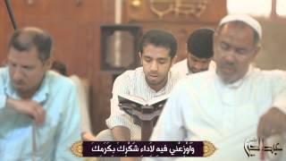 دعاء اليوم الرابع من شهر رمضان - الخطيب عبدالحي آل قمبر