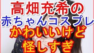 【関連動画】 スナックモっチー:高畑充希:ズムサタ https://www.youtu...