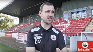 Dave Mackay After-Match Interview Vs Annan Athletic 22/09/18