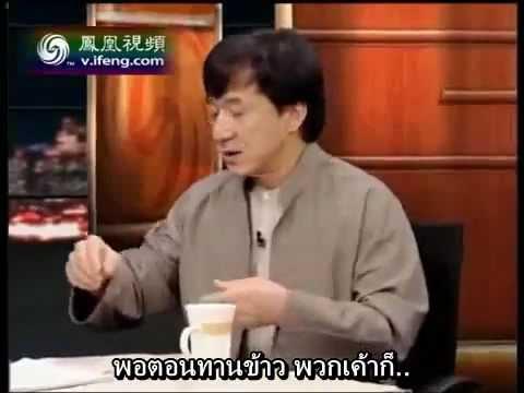 qiang qian san ren xing_2012-12-11_ Jackie Chan talk about China_(Thai sub)