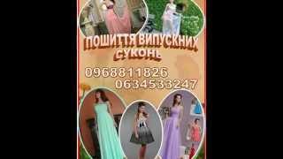 козятин свадебные платья