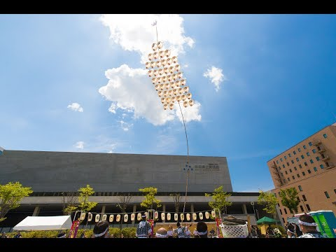竿燈まつり2017 妙技会 驚きの9本竿燈 柳町 Kanto Festival the Tallest Kanto [4K60p]