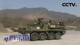 [中国新闻] 推迟终止军情协定 韩日矛盾难解 | CCTV中文国际