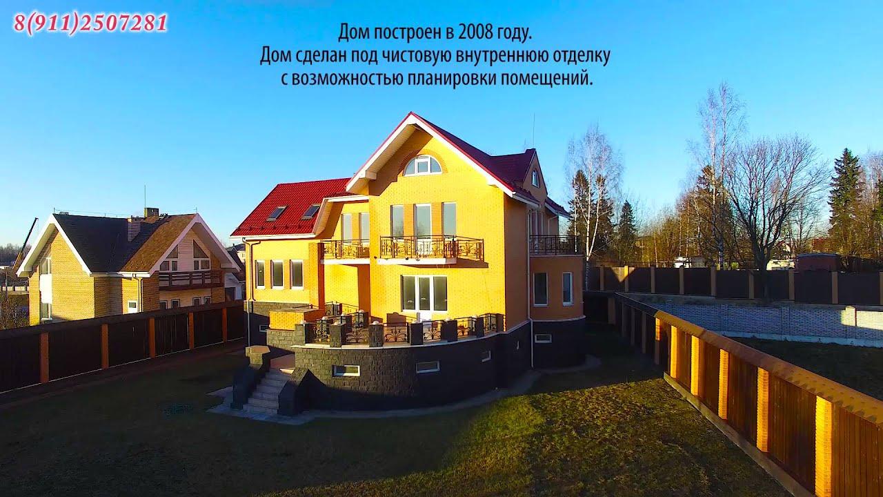 Дешёвый дом в Ленинградской области - YouTube