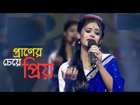Je Prem Sorgo Theke Ase Ft. Tinni || Channel I Shera Kontho 2017