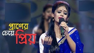 Video Je Prem Sorgo Theke Ase Ft. Tinni || Channel i Shera Kontho 2017 download MP3, 3GP, MP4, WEBM, AVI, FLV Agustus 2018