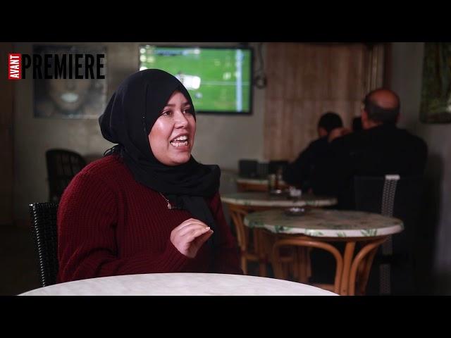 شعبة وهمية تدرس في الجامعة التونسية