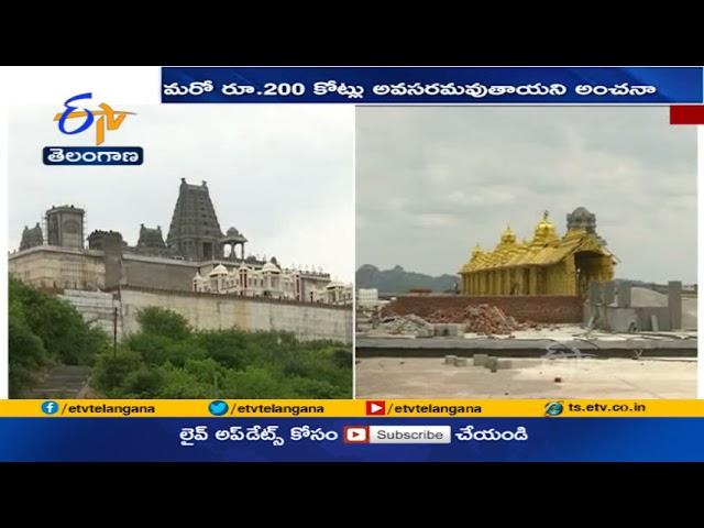 Yadadri Temple Renovation Works on Final Stage | Etv Ground Report