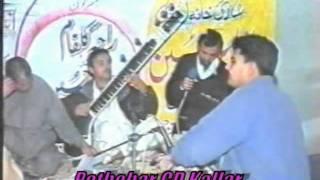 Raja Gulfarm And Raja Khadim Part 2 - Pothwari Sher!