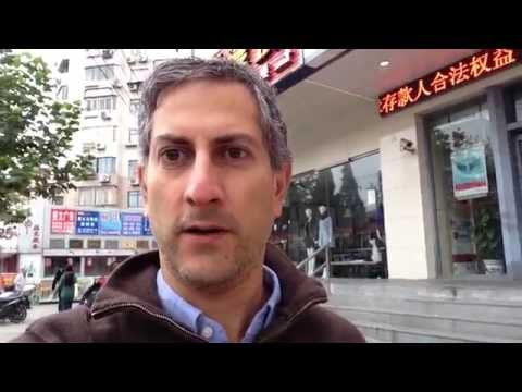 China Travel Tips:  Money Currency Exchange - Part 1