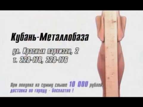 Металл-база - Челябинск - Металлобаза - поздравление с 80-летием