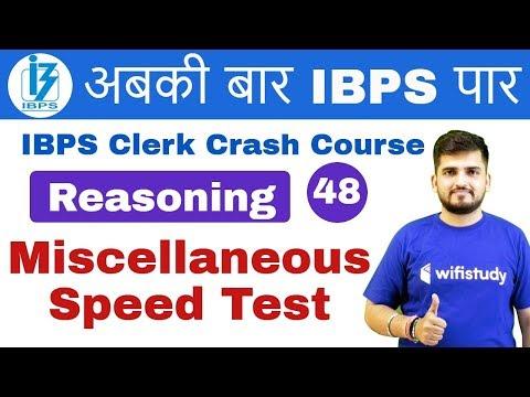 1:00 PM - IBPS Clerk 2018 | Reasoning by Deepak Sir | Miscellaneous Speed Test