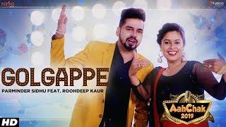 Golgappe Parminder Sidhu | Aah Chak 2019 | New Punjabi Songs 2019 | Punjabi Bhangra Songs