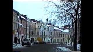 �������� ���� Рыбинск в 2003 году.Как после войны. ������