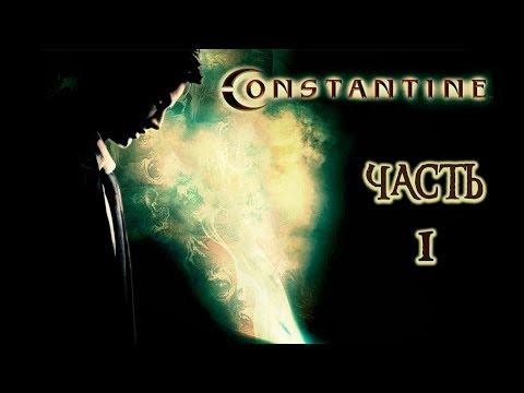 Constantine - Прохождение игры (часть 1)