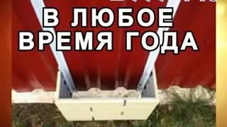 видео Панели Имитация Кирпичного Столба для забора