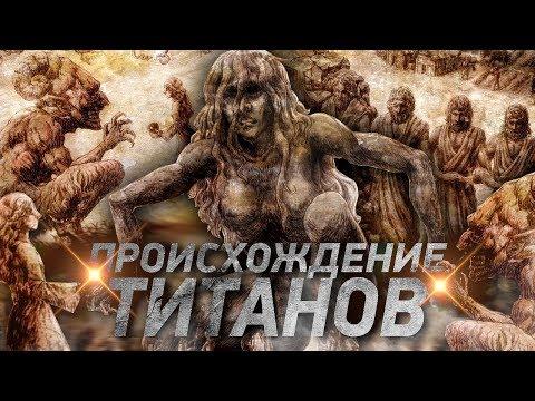 История происхождения Титанов / Атака Титанов 3 сезон 20 серия