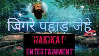 Download Jigre Pahad jehe !! जिगरे पहाड़ जेहे Gurpreet Sidhu Live Mp3