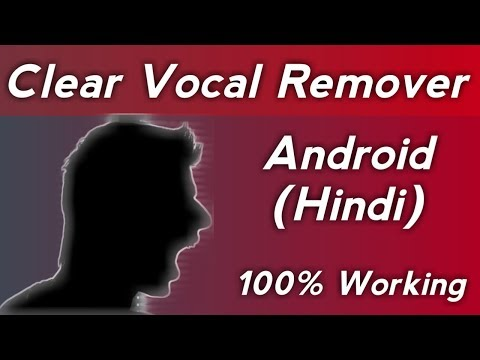[Hindi-हिन्दी] Vocal removal software in android 100% work