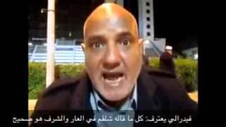 ليبي يشتم قطر ويؤكد ان القطريين الاوغاد انتهكوا شرف الليبيات في بنغازي