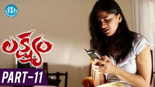 Lakshyam Full Movie Part # 11 | Gopichand, Anushka, Jagapathi Babu | Mani Sharma