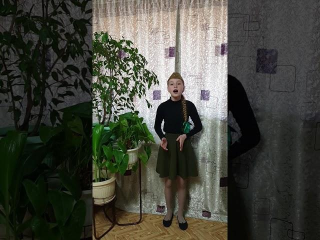 №791 Константинова Диана. Песня