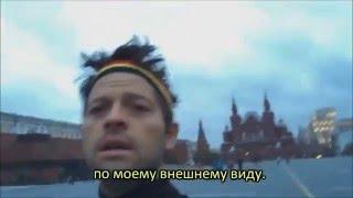Пробежка по Москве.Миша Коллинз/Misha Collins/Supernatural/Сверхъестественное / Дестиэль / Destiel